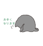 もっちりグレー猫の使いやすいスタンプ(個別スタンプ:36)