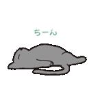 もっちりグレー猫の使いやすいスタンプ(個別スタンプ:38)