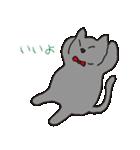もっちりグレー猫の使いやすいスタンプ(個別スタンプ:39)