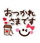 大人女子のシンプルかわいい♡敬語スマイル(個別スタンプ:01)