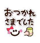 大人女子のシンプルかわいい♡敬語スマイル(個別スタンプ:02)
