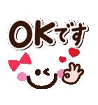 大人女子のシンプルかわいい♡敬語スマイル(個別スタンプ:06)