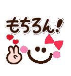 大人女子のシンプルかわいい♡敬語スマイル(個別スタンプ:08)