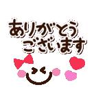 大人女子のシンプルかわいい♡敬語スマイル(個別スタンプ:10)