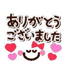 大人女子のシンプルかわいい♡敬語スマイル(個別スタンプ:11)