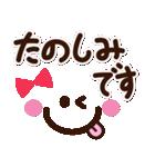 大人女子のシンプルかわいい♡敬語スマイル(個別スタンプ:15)