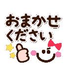 大人女子のシンプルかわいい♡敬語スマイル(個別スタンプ:18)