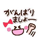 大人女子のシンプルかわいい♡敬語スマイル(個別スタンプ:19)