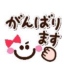 大人女子のシンプルかわいい♡敬語スマイル(個別スタンプ:20)