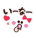 大人女子のシンプルかわいい♡敬語スマイル(個別スタンプ:24)