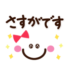 大人女子のシンプルかわいい♡敬語スマイル(個別スタンプ:29)
