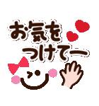 大人女子のシンプルかわいい♡敬語スマイル(個別スタンプ:32)