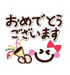 大人女子のシンプルかわいい♡敬語スマイル(個別スタンプ:33)