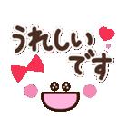 大人女子のシンプルかわいい♡敬語スマイル(個別スタンプ:35)