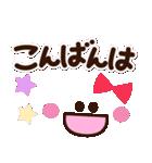 大人女子のシンプルかわいい♡敬語スマイル(個別スタンプ:37)