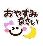 大人女子のシンプルかわいい♡敬語スマイル(個別スタンプ:38)