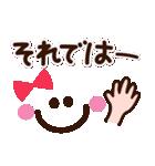 大人女子のシンプルかわいい♡敬語スマイル(個別スタンプ:40)