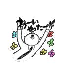 すみお 3rd(個別スタンプ:02)