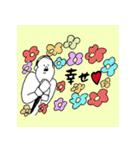 すみお 3rd(個別スタンプ:03)