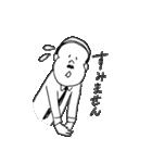 すみお 3rd(個別スタンプ:06)