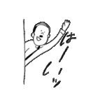 すみお 3rd(個別スタンプ:09)