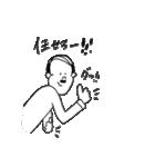 すみお 3rd(個別スタンプ:10)