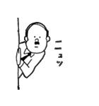 すみお 3rd(個別スタンプ:12)