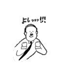 すみお 3rd(個別スタンプ:15)