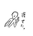 すみお 3rd(個別スタンプ:17)