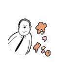 すみお 3rd(個別スタンプ:19)