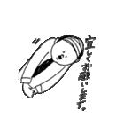 すみお 3rd(個別スタンプ:20)