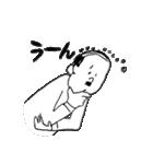すみお 3rd(個別スタンプ:23)