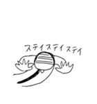 すみお 3rd(個別スタンプ:24)
