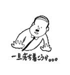 すみお 3rd(個別スタンプ:25)