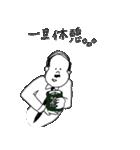 すみお 3rd(個別スタンプ:26)