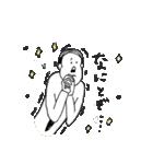 すみお 3rd(個別スタンプ:27)