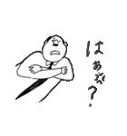 すみお 3rd(個別スタンプ:28)
