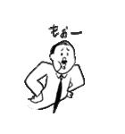 すみお 3rd(個別スタンプ:31)