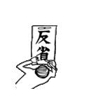 すみお 3rd(個別スタンプ:34)