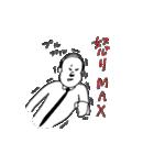 すみお 3rd(個別スタンプ:35)