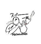 すみお 3rd(個別スタンプ:37)
