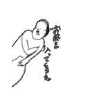 すみお 3rd(個別スタンプ:38)