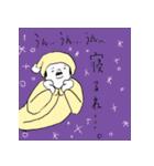 すみお 3rd(個別スタンプ:40)