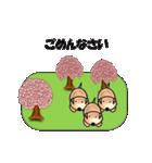 桜-三匹の犬たち(個別スタンプ:05)