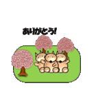 桜-三匹の犬たち(個別スタンプ:07)