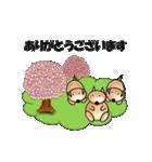 桜-三匹の犬たち(個別スタンプ:08)