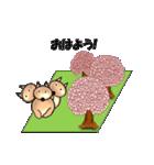 桜-三匹の犬たち(個別スタンプ:09)