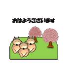桜-三匹の犬たち(個別スタンプ:10)