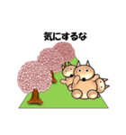 桜-三匹の犬たち(個別スタンプ:13)