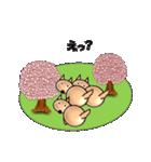 桜-三匹の犬たち(個別スタンプ:14)